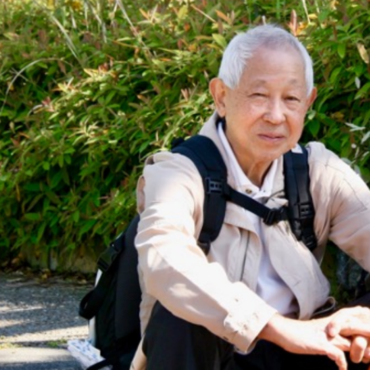 Sensei Koichi Sugimura